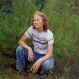 Анна Сапегина - avatar
