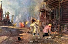 К 205-летию великого московского пожара