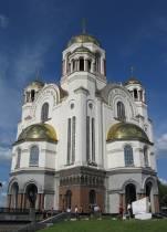"""Архивная история к  """"Царским дням"""""""