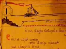 Из детского дневника моего отца - «скаутские организации разогнать»