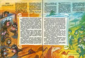 К 120-летию Георгия Иванова