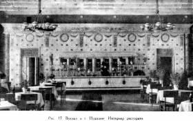 Концерт на вокзале: от Мандельштама к Iванiву