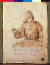 Аристотель. Метафизика. Книга Ι (10), 8--12