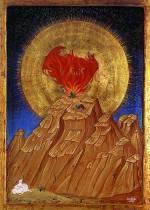 Таинственное Богословие, надписанное именем Дионисия Ареопагита