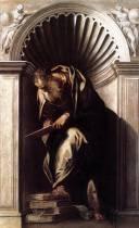 Аристотель. Метафизика. Книга α (Книга вторая)