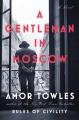 «Джентльмен в Москве». Амор Тоулс