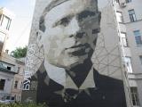 Шорт-лист Конкурса эссе к 125-летию Михаила Булгакова